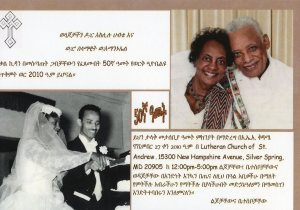 Celebrating 50 Years Together, 2010